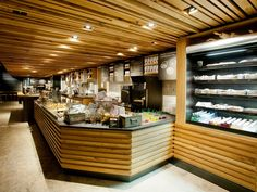 Starbucks Amsterdam «The Bank» Concept Store