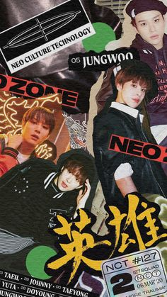 tb's — Wallpaper phone - Jungwoo kick it NCT —. Nct 127, J Pop, Kim Jung Woo, Asian Music Awards, K Wallpaper, Nct Doyoung, Mark Nct, Graphic Design Posters, Retro Graphic Design