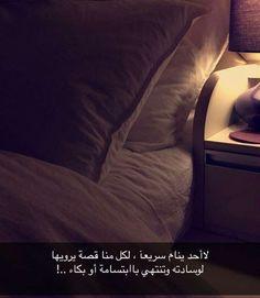 لا أحد ينام سريعا !! Beautiful Arabic Words, Arabic Love Quotes, Sweet Words, Love Words, Jeans With Chains, Arabic Quotes With Translation, Words Quotes, Life Quotes, Cute Love Images