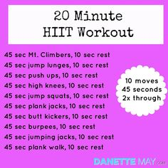 20 Minute HIIT Workout