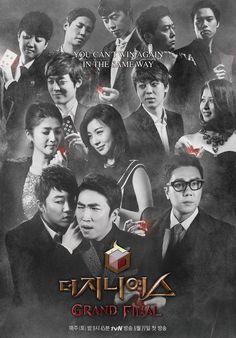 더 지니어스 그랜드파이널(2015) - 김경훈이 깽판친다 ㄷㄷㄷ