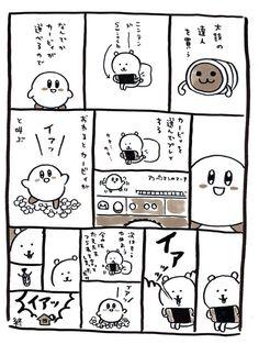 Anime School Girl, Nagano, Pretty Pictures, Fantasy Art, Peanuts Comics, Doodles, Jokes, Kawaii, Bear