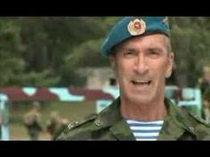 Russian Airborne Troops (VDV)  Music Video. T2: Seriously...a Russian paratrooper music video.