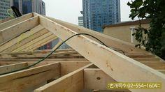 [인테리어목수]명동 옆동네 중구 회현동에서 주택 지붕공사 인테리어목수 작업 날씨가 엄청 뜨겁습니다.여름이 아직 시작도 안한것 같습니다만,살과 뼈가 타들어가는것 같습니다.여름 햇볕아래에서 지붕공사라는 것