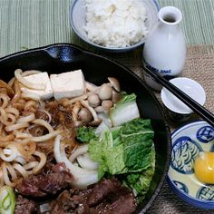 I didn't grow up eating Sukiyaki at home.  When I was growing up, Sukiyaki was a song.  A song that everyone knew.   But we did have okazu ...