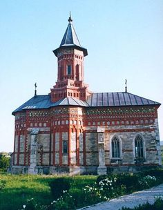 The Beauty of Your House: Romanian Churches Church Architecture, Architecture Details, Transylvania Romania, Famous Castles, Cathedral Church, The Beautiful Country, Chapelle, Place Of Worship, Kirchen