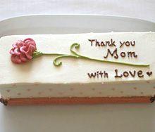 母の日のレシピ 「カーネーションボックスケーキ」