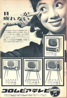 1961 - Google 検索