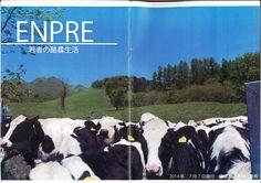 表紙:若者の酪農生活