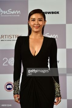 Ha Ji Won at the Busan International Film Festival