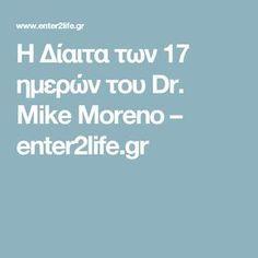 Η Δίαιτα των 17 ημερών του Dr. Mike Moreno – enter2life.gr Dr Mike, Healthy Tips, Weight Loss Tips, Body Care, Health Fitness, Nutrition, Recipes, Food, Workouts
