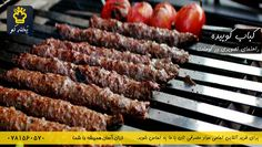How to cook kobida kabab?  Follow us for details on Facebook: Www.facebook.com/mandaweeOnline   Daily cooking method with guidance pictures. Best online grocery store Kabul Best online store Kabul  Best online shopping Online Grocery Store, Online Shopping, Sausage, Facebook, Vegetables, Cooking, Pictures, Food, Kitchen