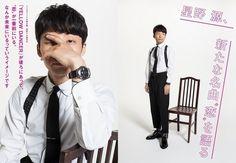 """星野源 『YELLOW DANCER』の先で鳴る新たなポップ大名曲""""恋""""を語る"""