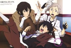 Bungou Stray Dogs (文豪ストレイドッグス)Osamu Dazai, Ranpo Edogawa, and Atsushi Nakajima get in a good old fashioned dog pile at the office, in new art work by key animator Ryoko Amisaki (アミサキ リョウコ) for PASH! Magazine.