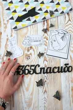 365 Спасибо — Дневник Благодарности: Неделя 5