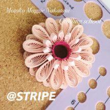 STRIPE(ストライプ)~クイリング材料販売&アトリエ@所沢~の画像