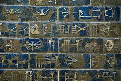 From Ishtar Gate