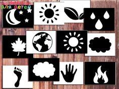 Черно-белые картинки новорожденным скачать для распечатки, большой комплект карточек по методике Домана и Макото Шичиды