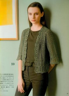 Cardigan with charts