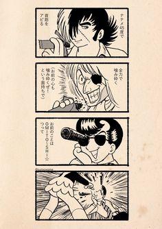 Black Jack Anime, Jack Black, Manga Artist, Manga Characters, Just Love, Japanese, Cartoon, Comics, Humor