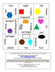FREE magic square puzzle helps your youngest learners match the 2D shape to its name
