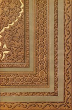 Islamic Art Pattern, Pattern Art, House Main Door, Moroccan Design, Moorish, Ceiling Design, Home Decor Furniture, Animal Print Rug, Art Decor