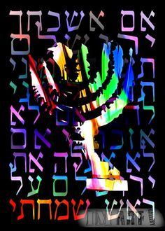 Lighting the menorah   The menorah temple will shine in your house. A painting by Dan Groover