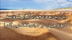 2 Lines Designed sad urdu poetry images Poetry Wallpaper, Poetry Lines, Urdu Poetry Romantic, Urdu Quotes, Sad, Wisdom, Wallpapers, Wallpaper, Backgrounds