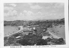 "Cheung Chau, 1950s | ""Whole view of Cheung Chow"""