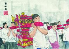 #Tapekong #ChineseArt #Painting Chinese Painting, Chinese Art
