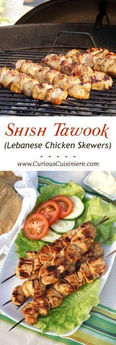 Lemon and garlic bring a burst of flavor to these grilled chicken skewers. Middle Eastern Shish Tawook will make a great addition to your next cookout!   www.CuriousCuisiniere.com