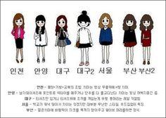 한국 교복 - Google 검색