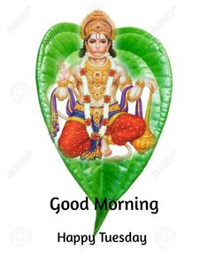 Good Morning Picture, Morning Pictures, Happy Tuesday, Happy Saturday, Morning Greeting, Hanuman, Mornings, Character, Indian Gods