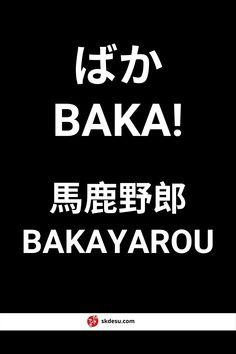 Basic Japanese Words, Japanese Phrases, Study Japanese, Japanese Language Lessons, Japanese Quotes, Japon Illustration, Aesthetic Japan, Writing Words, Vocabulary