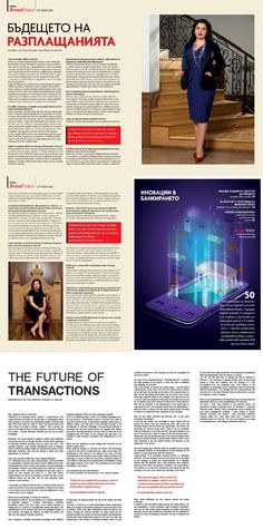 """OneCoin / """"The Future of Transactions"""" Interview, May Issue of Forbes Bulgaria with English Translation"""