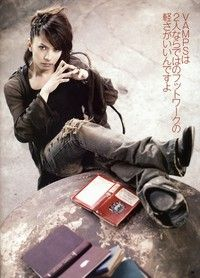 Find images and videos about hyde, vamps and l'arc-en-ciel on We Heart It - the app to get lost in what you love. Miyavi, Gackt, Korean Bands, Flower Boys, Visual Kei, Record Producer, Music Bands, A Good Man, Comedians