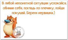(259) Marina Plahina Funny Russian, Russian Humor, Timeline Photos, Shopping