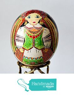 Christmas gift for bride to be Mother of the bride Traditional Ukrainian girls costume hand painted on a Ostrich Pysanka from UkrainianEasterEggs https://www.amazon.com/dp/B01LW93FTN/ref=hnd_sw_r_pi_dp_rL0TybR937EQD #handmadeatamazon