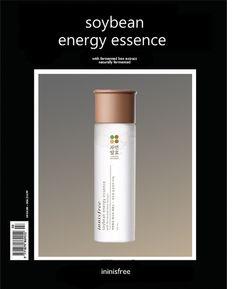 #oligodang #cosmetic 올리고당 이니스프리 자연발효 에너지 에센스 이니스프리의 자연발효 에너지 에센스.