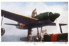 A IJN Kawanishi N1K1 Kyofu 'Rex' float plane fighter showing the pilot and ground crew at work. There was also a 'Shiden' variant that was a IJN land based fighter.  A thank you to Claus Gustafen for help identifying this as a Kawanishi Aircraft