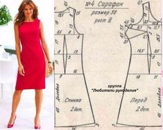 Clothing Patterns, Dress Patterns, Sewing Patterns, Sewing Lessons, Sewing Hacks, Casual Dresses, Dresses For Work, Make Your Own Clothes, Column Dress