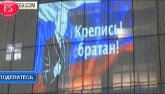 «Крепись, братан!»:проекция с Путиным появилась на фасаде отеля Трампа в Нью-Йорке Видео- http://www.myvi.tv/idop4y?v=p4rtc1i7qnywjbdd5aoe3bey4a #Путин_Видео_Планеты #Путин