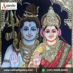 Tanjore Painting, Traditional Paintings, Online Painting, Lord Shiva, Paintings For Sale, Art Gallery, Colours, 3d, Drawings