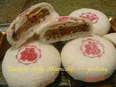Teochew Style Mooncake