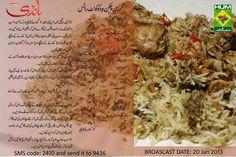 #recipe #handi #masalatv Egg Rice Recipe, Rice Recipes, Asian Recipes, Baking Recipes, Chicken Recipes, Yummy Recipes, Urdu Recipe, Desi Food