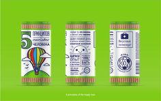 5 Principles Candy on Packaging of the World - Creative Package Design Gallery