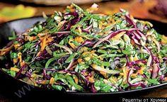 Салат и краснокочанной и белокочанной капусты.