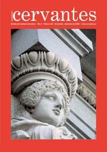 "DELIBES SENNA-CHERIBBO, Carmen. ""Biblioteca María Zambrano de Roma"". Revista del Instituto Cervantes, nº 12, noviembre-diciembre 2006, p. 48.      http://www.cervantes.es/imagenes/File/prensa/revista/12/biblioteca_12.pdf"