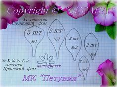 VK is the largest European social network with more than 100 million active users. Sugar Flowers, Faux Flowers, Fabric Flowers, Paper Flowers, Tea Gifts, Polymer Clay Flowers, Flower Template, Making Out, Origami