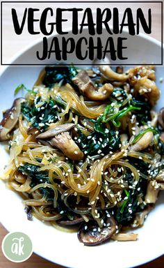 Vegetarian japchae (Korean glass noodles) — this recipe is surprisingly simple and so tasty. There's no stir-frying here — everything gets thrown into the pot at once covered, and 10 minutes later it's done! Vegan Vegetarian, Vegetarian Recipes, Healthy Recipes, Korean Recipes, Vegan Korean Food, Vegan Food, Fall Recipes, Food Food, Diet Recipes